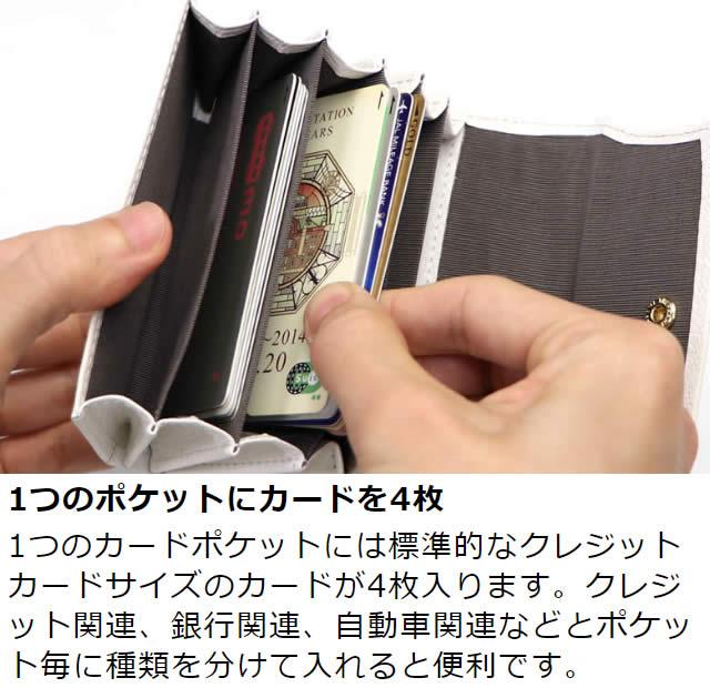 革職人 Adria(アドリア)大容量蛇腹カードケース