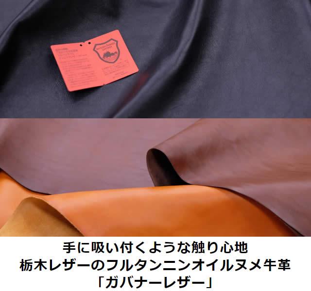 革職人 Dualline(デュアルライン)スマートラウンドファスナー長財布