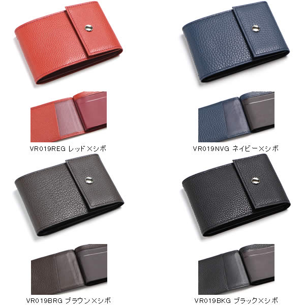 Various(バリアス)16枚カードケース