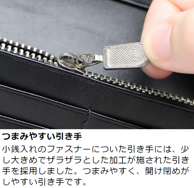 Various(バリアス)ダイヤモンドパイソン長財布