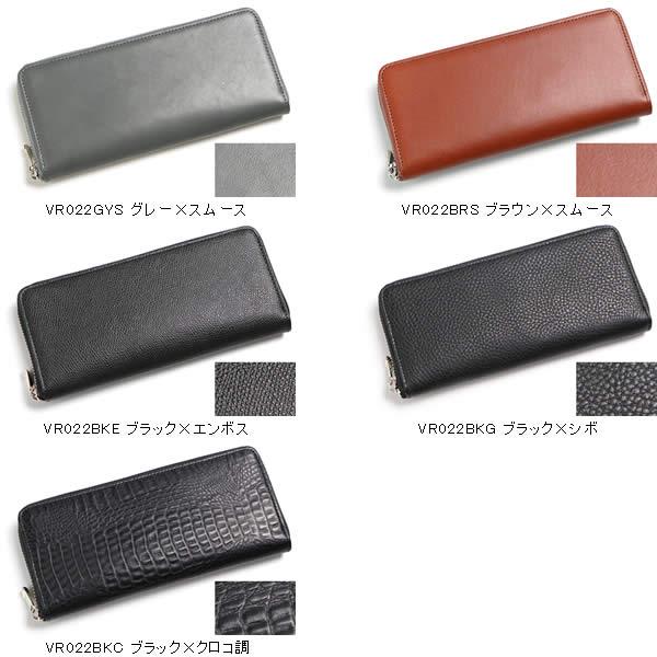 革職人 Various(バリアス)スマートラウンドファスナー長財布