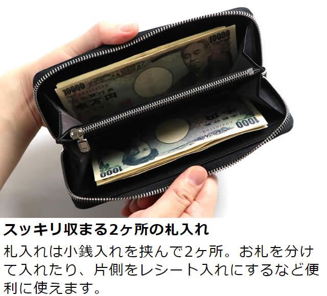 革職人 Urushi(ウルシ)漆革印伝スマートラウンドファスナー長財布