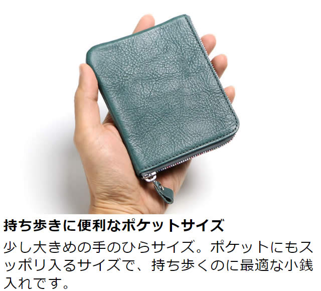 革職人 RefineII/RB(リファインツー/レインボー)L型小銭入れ