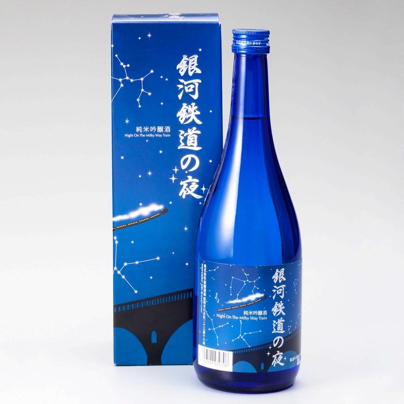 〈桜顔〉純米吟醸「銀河鉄道の夜」 720mL