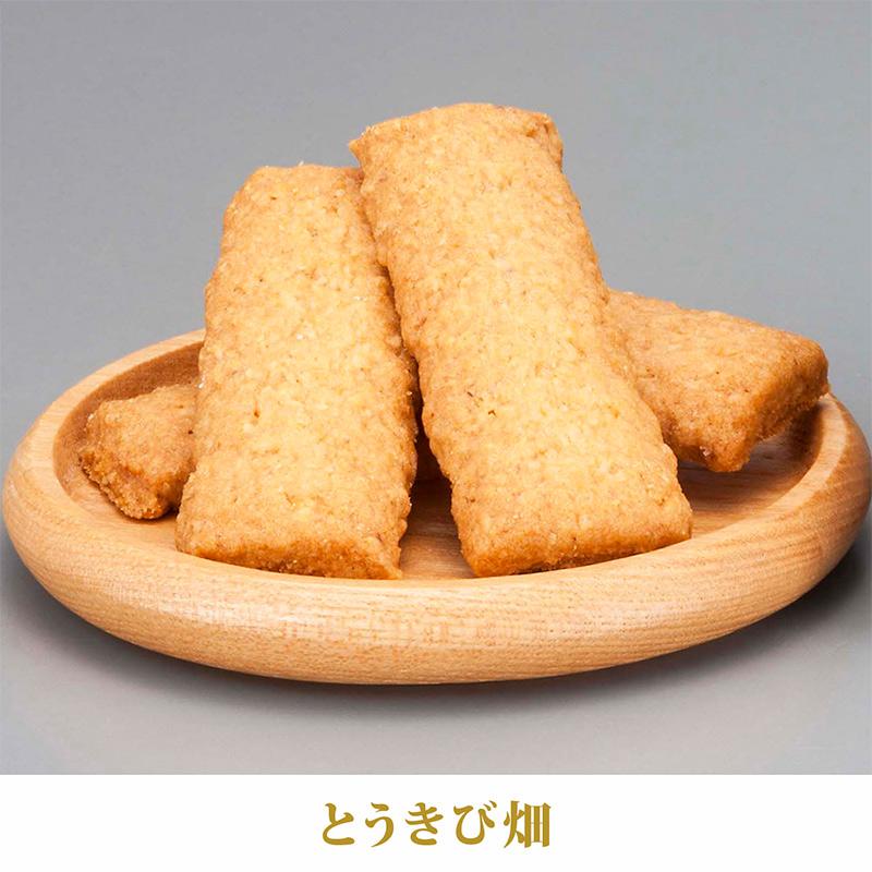 〈小岩井農場〉グルメファンクッキー(まきばのスケッチ)