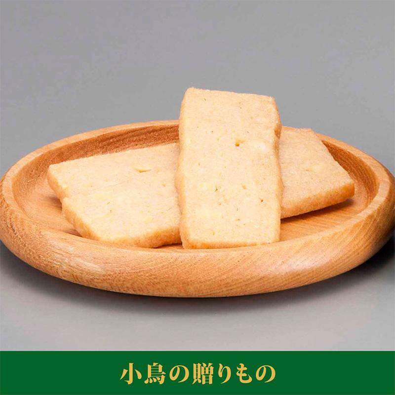 〈小岩井農場〉グルメファンクッキー(森の仲間たち)