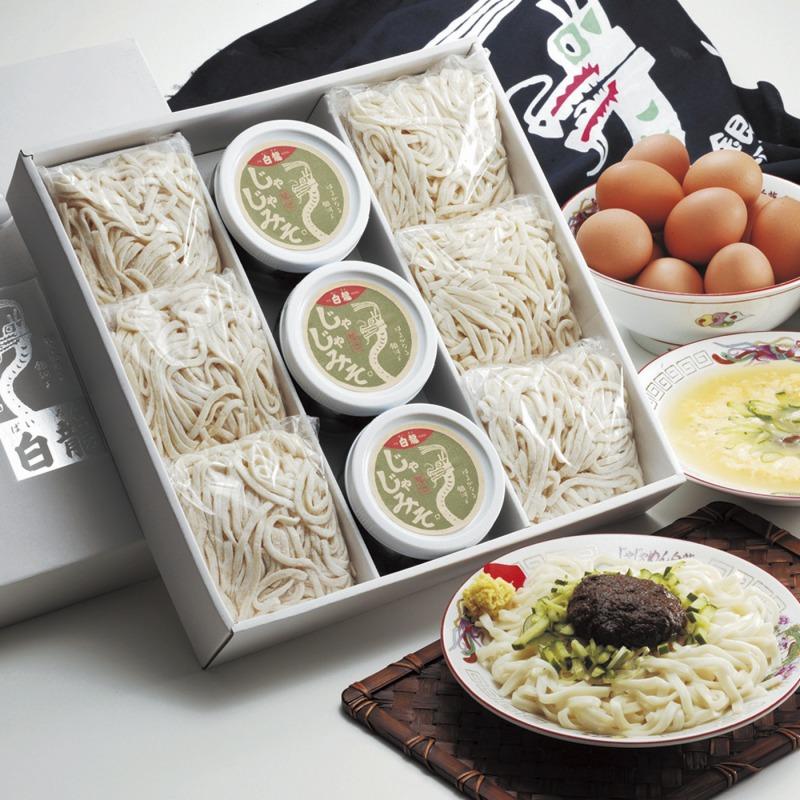 〈白龍〉元祖盛岡じゃじゃ麺6食ギフト