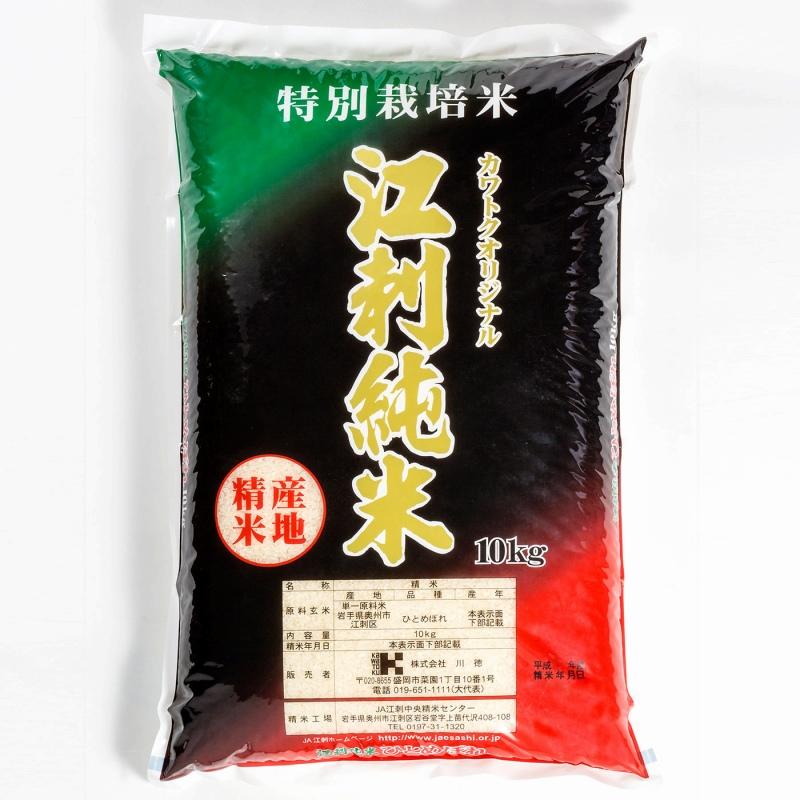 江刺純米 10kg