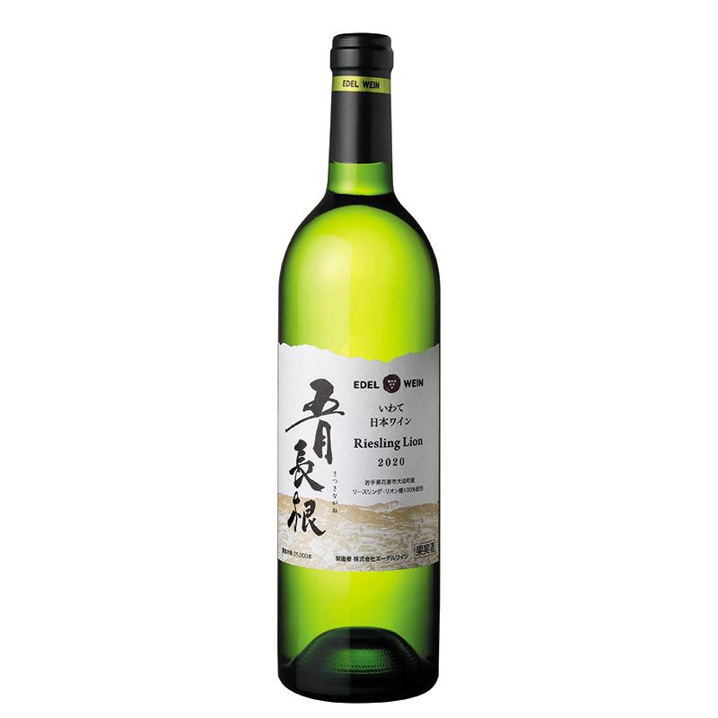 〈エーデルワイン〉五月長根リースリング・リオン(白)