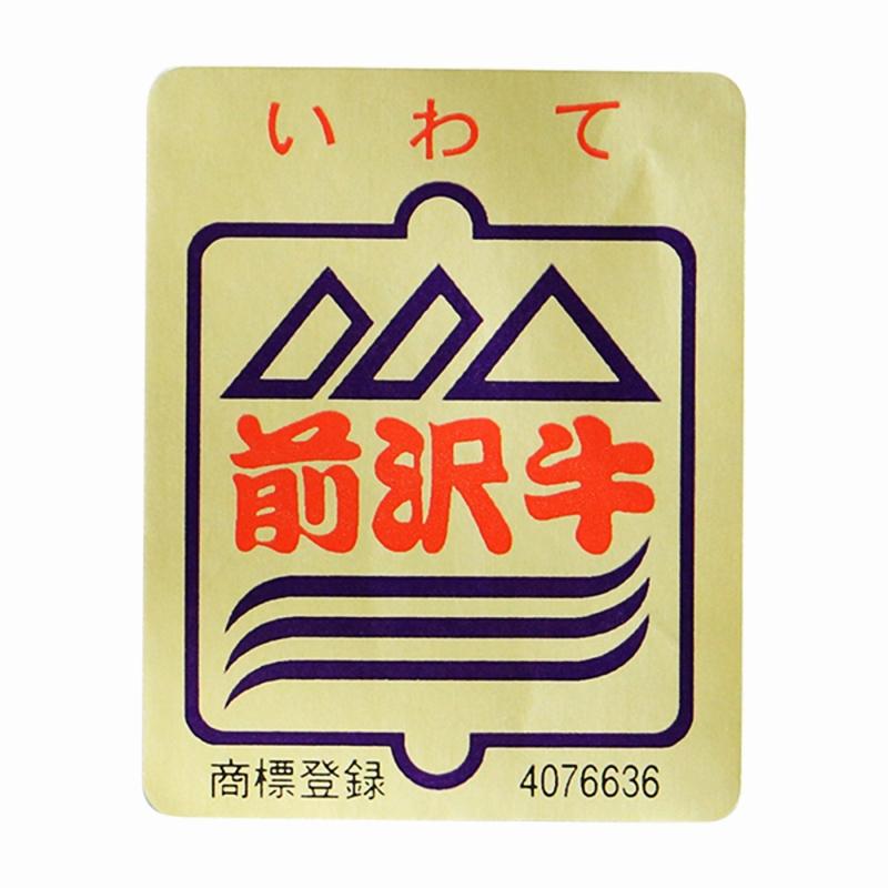〈いわちく〉前沢牛 ローススライスすき焼き用(420g)