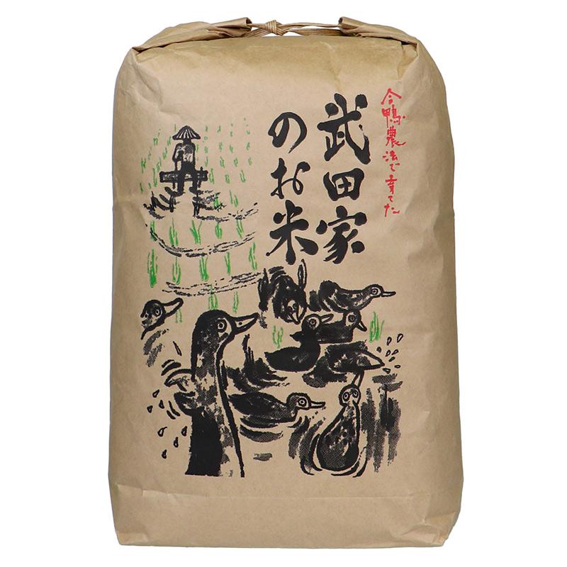 合鴨農法 武田家のあきたこまち (白米) 5kg