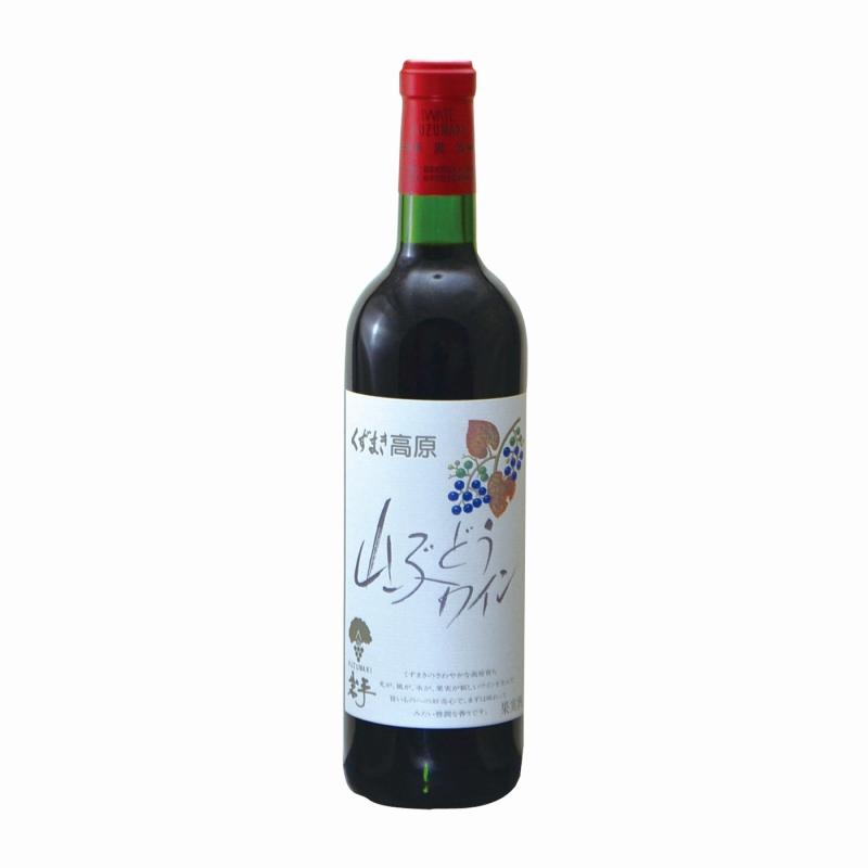 〈くずまきワイン〉山ぶどうワイン