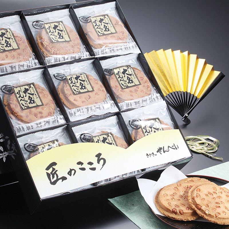 14−01<佐々木製菓>ささきの大名せんべい詰合せ
