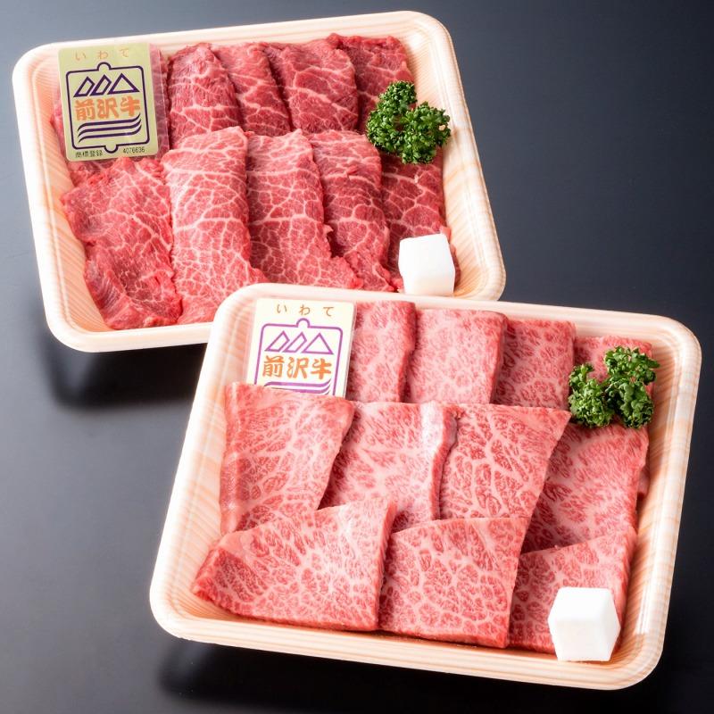 〈いわちく〉前沢牛 バラカルビ・もも焼肉セット