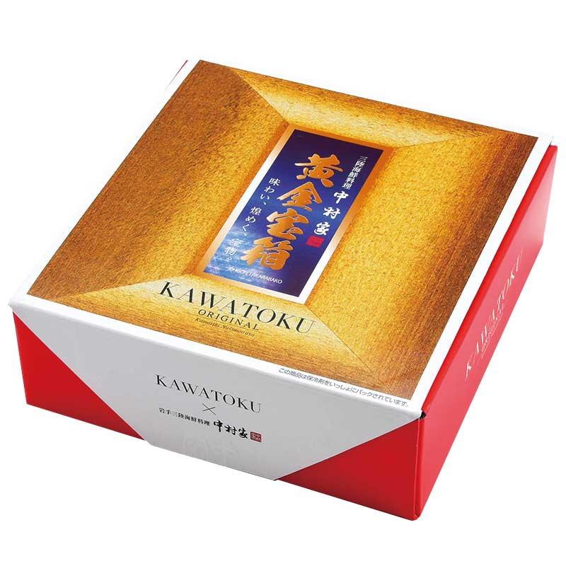 22−01<中村家>カワトクオリジナル黄金宝箱