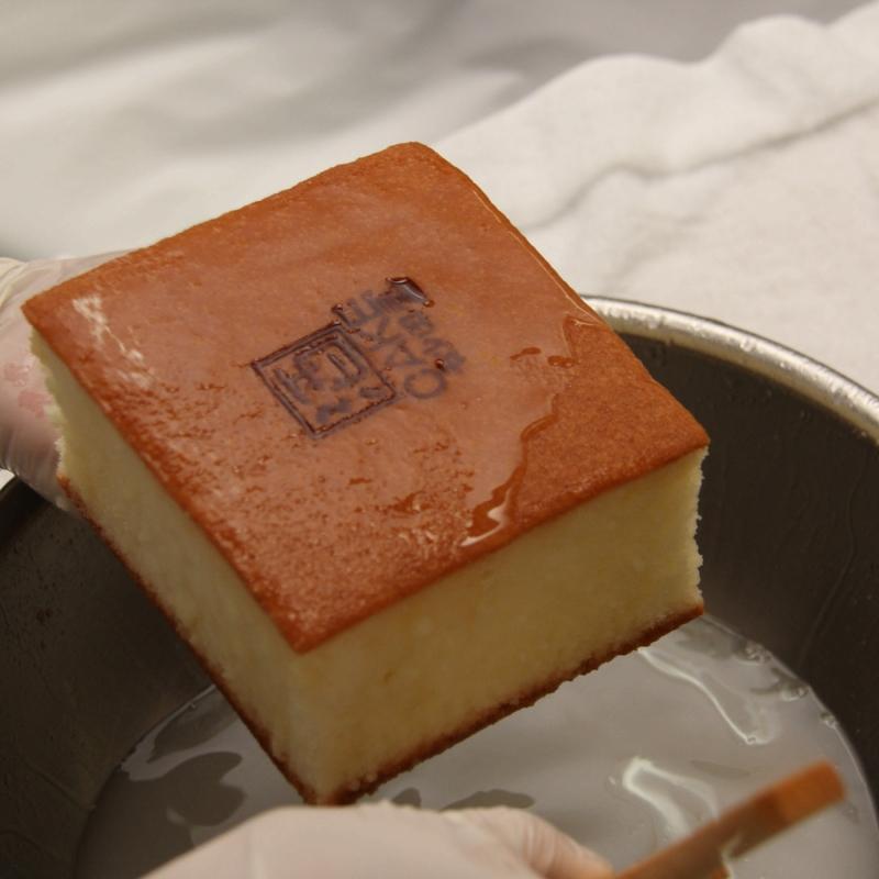 〈砂田屋〉酒ケーキ 1個入り