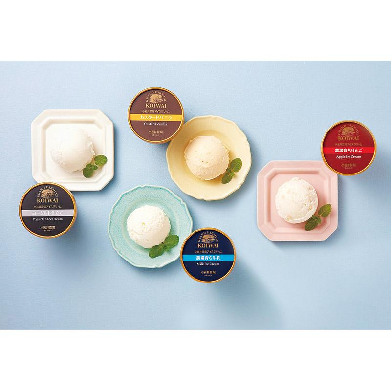02−03<小岩井>小岩井農場自家製アイスクリームセット ICY10