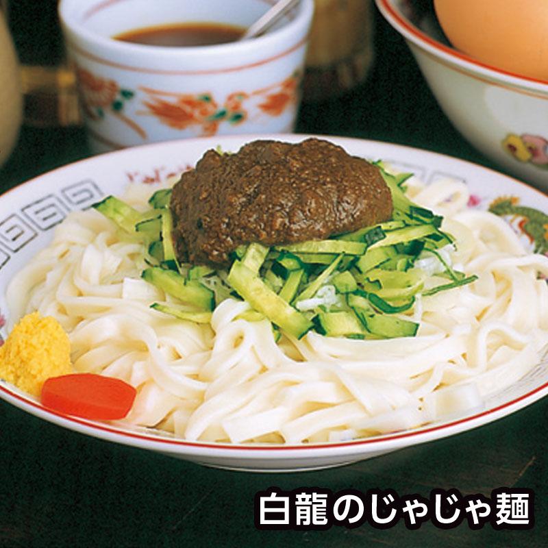 08−02<カワトクオリジナル>盛岡三大麺伝説