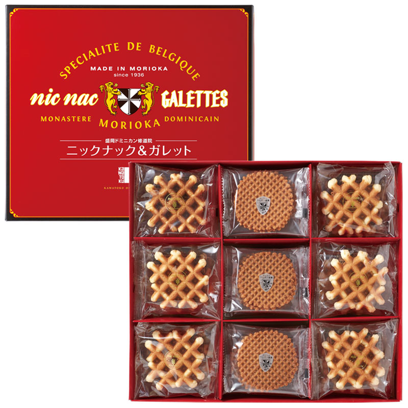 09−02<カワトクオリジナル>ニックナック&ガレット詰合せ