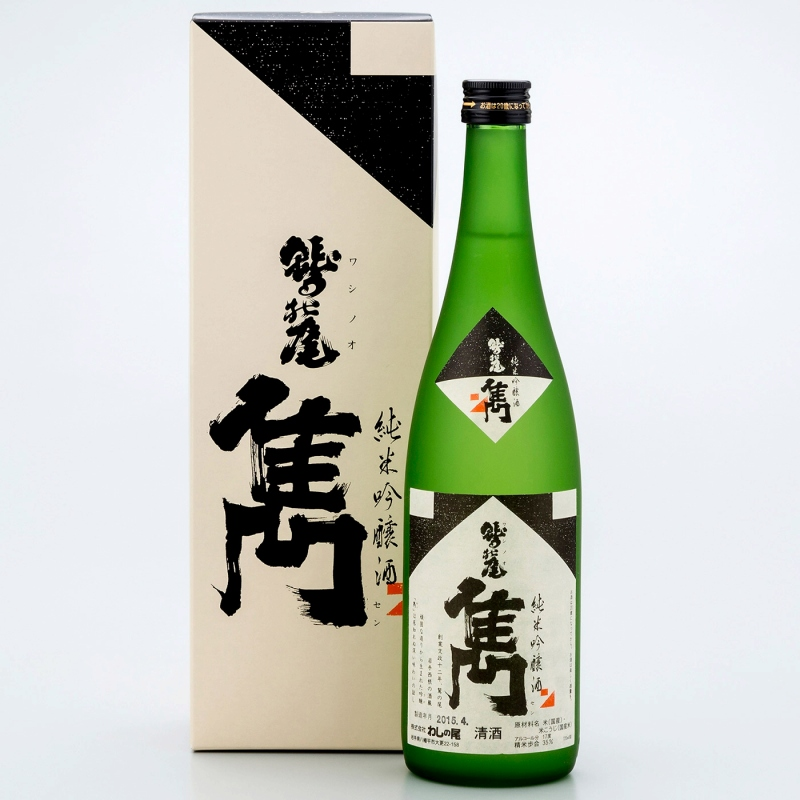 〈わしの尾〉雋 純米吟醸 720mL