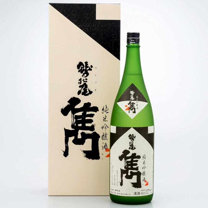 〈わしの尾〉雋 純米吟醸 1.8L