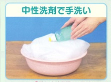 洗える大蚊帳(ポリエステル) ブルー 8畳