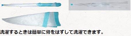 洗えるワンタッチ大人用蚊帳 ミラー