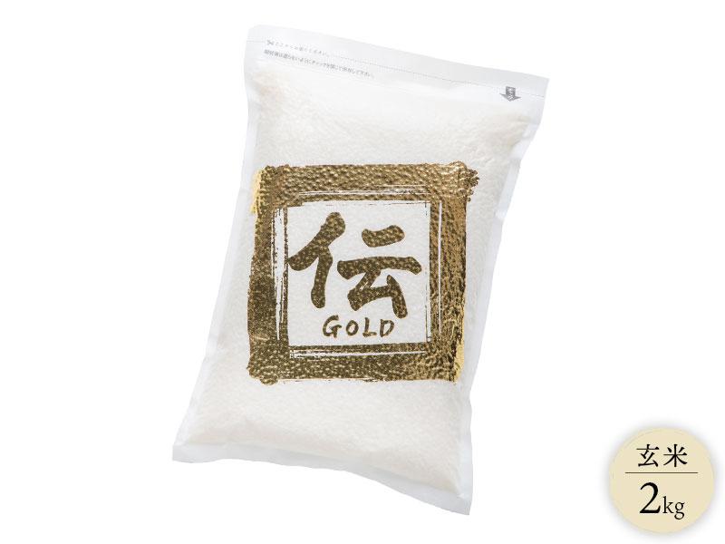 【かやもり農園産】新潟県産植酸栽培コシヒカリ「伝」GOLD2kg【玄米】