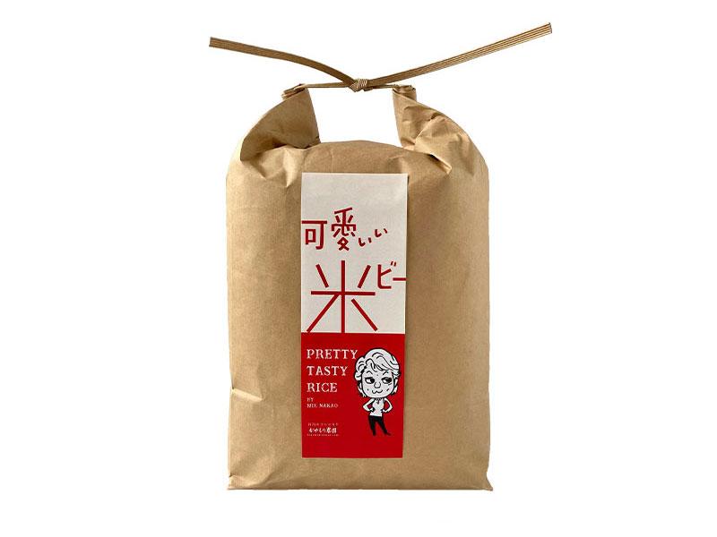 【かやもり農園産】可愛い米ビー(ベイビー)5kg【精米】