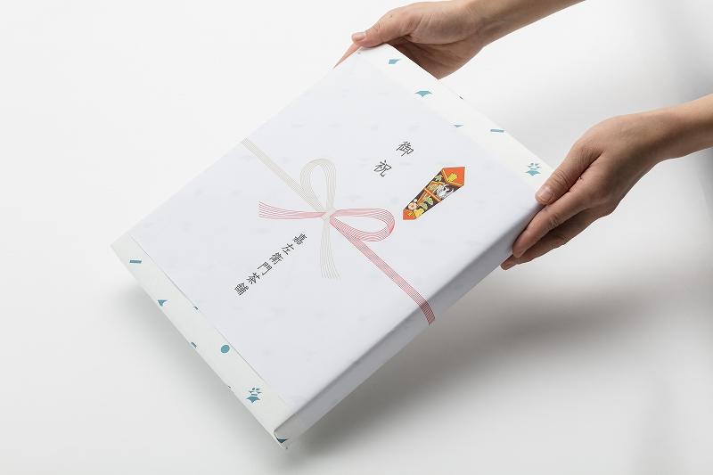 煎茶 特選3本セット 嘉左衛門・知覧・霧島