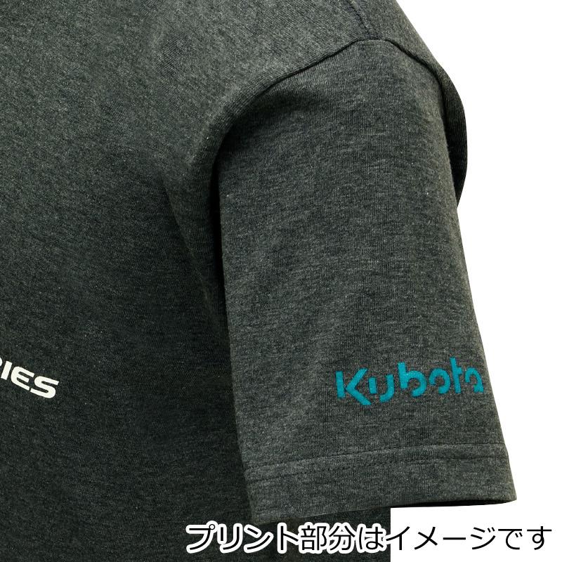 アグリロボ・トラクタTシャツ(ブラック)