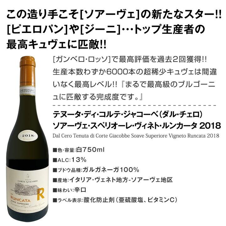【送料無料】お正月に飲みたい★極上イタリアワイン5本セット!!