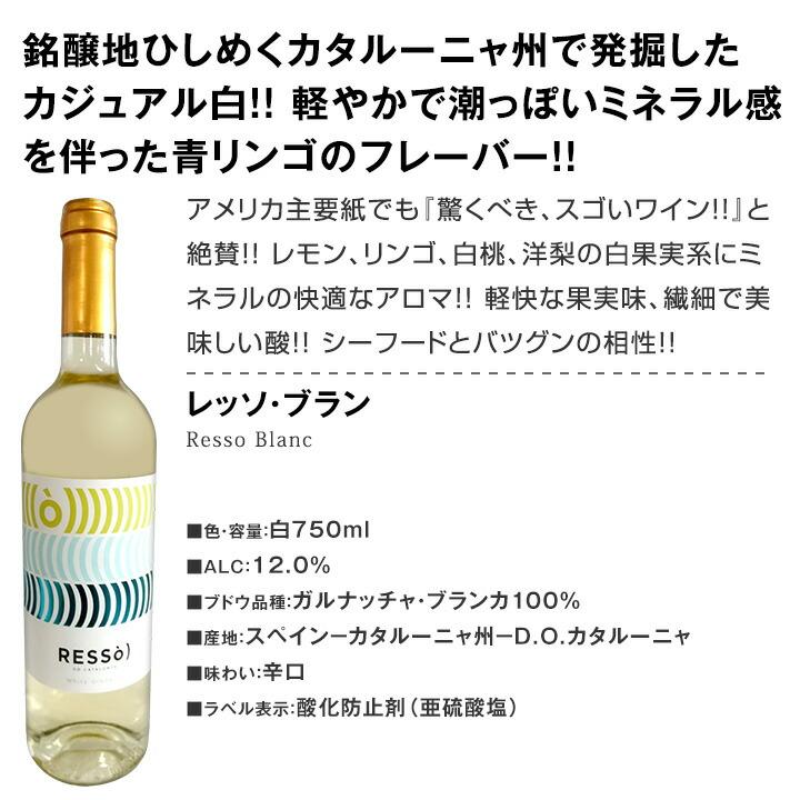 【送料無料】第24弾!1本あたり732円(税込)!!採算度外視の大感謝!厳選白ワイン12本セット