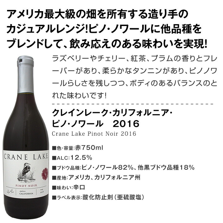 【送料無料】ピノ・ノワール三昧9本セット!世界中のピノ・ノワール赤ワインだけをセレクト!