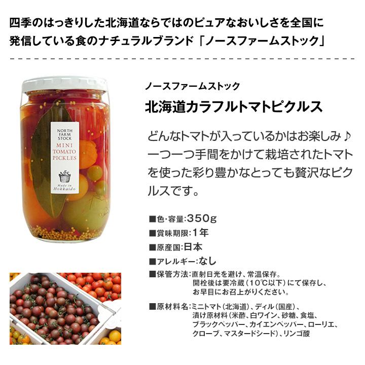 【送料無料】パーティーセット(カバ&おつまみ3つ付き)
