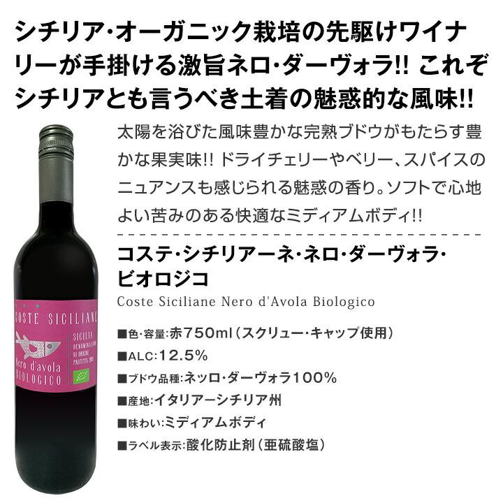 【送料無料】≪赤・白・スパーク≫端数在庫一掃★イタリアワイン9本セット!!
