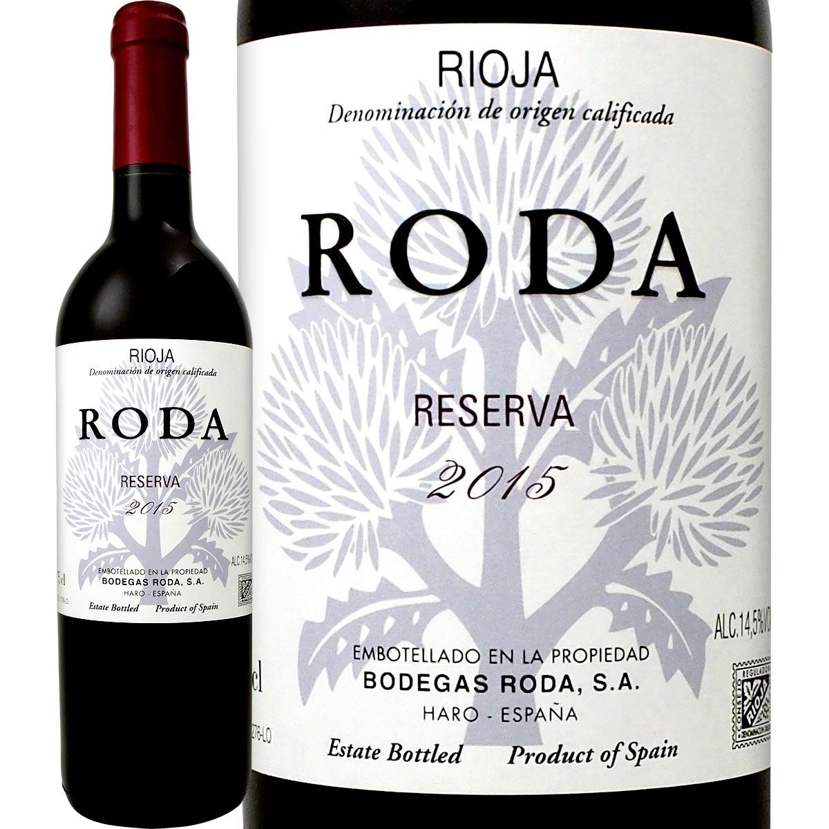 ロダ・レセルバ 2016<br><br>【スペイン】【赤ワイン】【750ml】【フルボディ】【リオハ】【銘醸地】【パーカー】【リオハ・アルタ】【正規品】