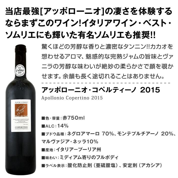 【送料無料】30%OFF!ワイン好き必見セレクト!格上贅沢なる上質ワインだけ!欧州を徹底的に厳選した上級赤白泡5本!