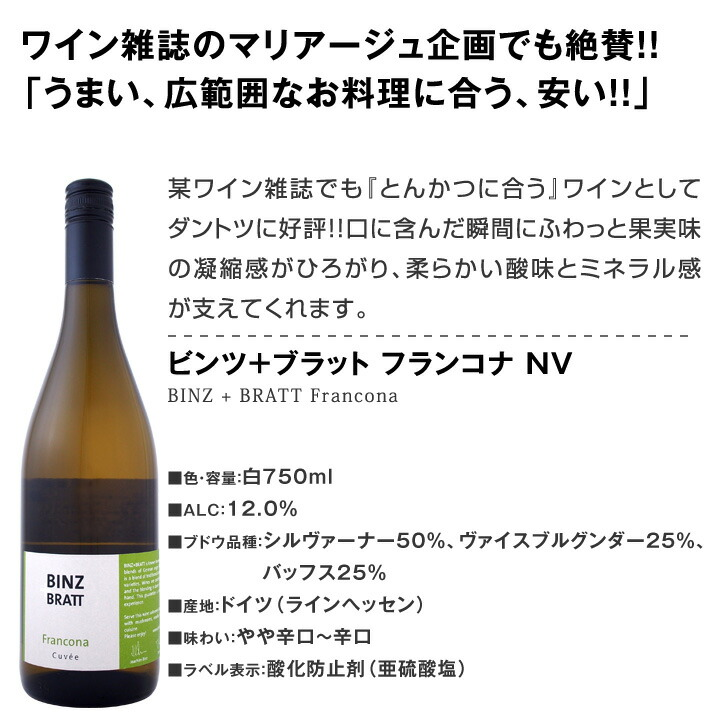 【送料無料】第13弾!本格シャンパン&ブルゴーニュ入り!特大スペシャル12本セット!
