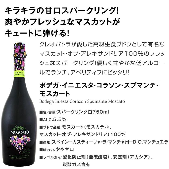 【送料無料】チョコとワインのギフトセット プレゼント ギフト 実用的 2020 母親 誕生日 ワイン セット ワインセット スパークリングワイン スパークリングワインセット 甘口 お酒 750ml