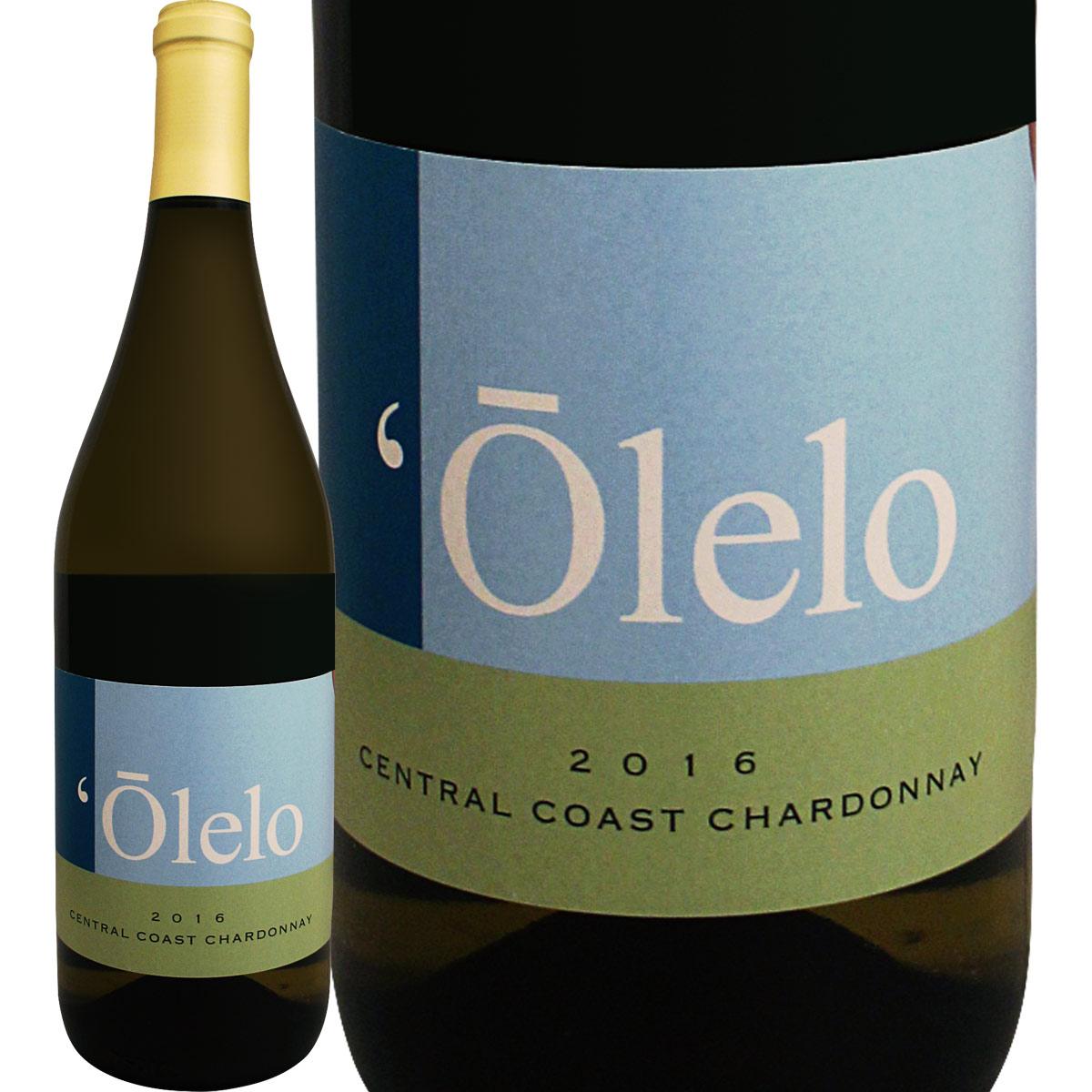 オーレロ・セントラル・コースト・シャルドネ 2016<br><br>【アメリカ】【カリフォルニア】【90点】【辛口】【白ワイン】【Olelo】