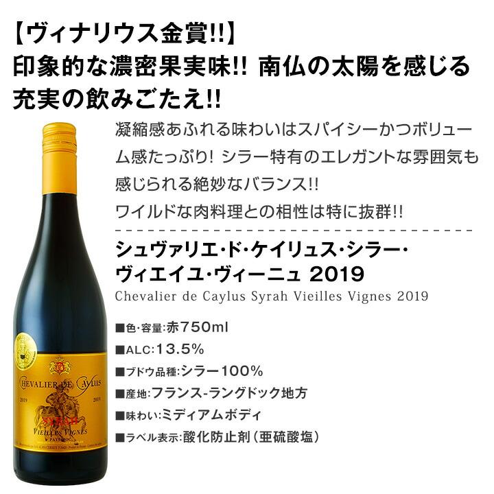 【送料無料】第20弾!当店オススメばかりを厳選したちょっといい赤ワイン12本セット!