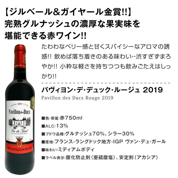 【送料無料】端数在庫一掃★フランスワイン9本セット!!