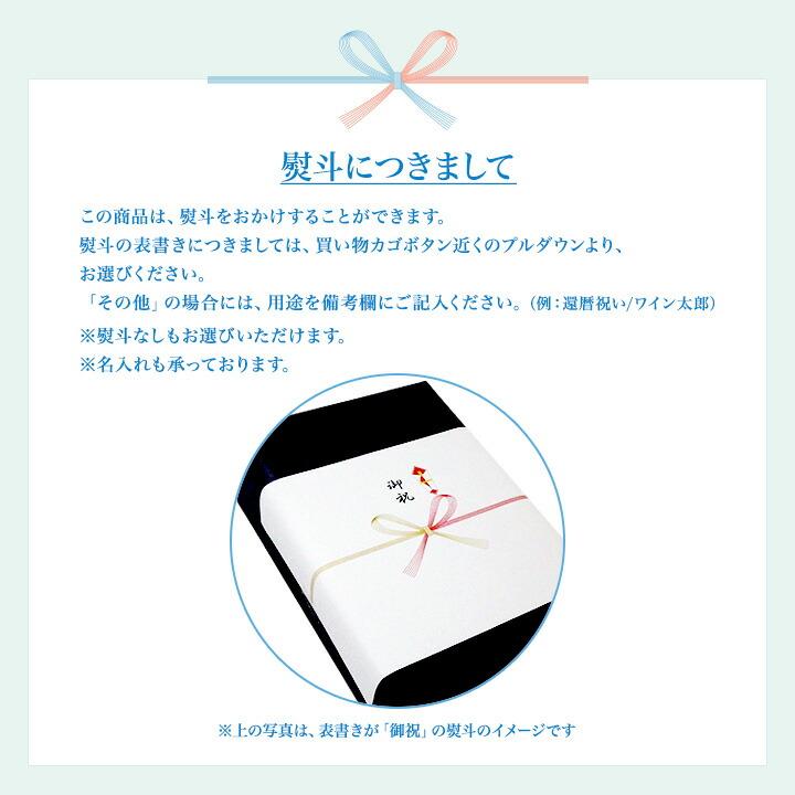 【送料無料】当店人気商品のみを詰め込んだギフトセット(3本セット)