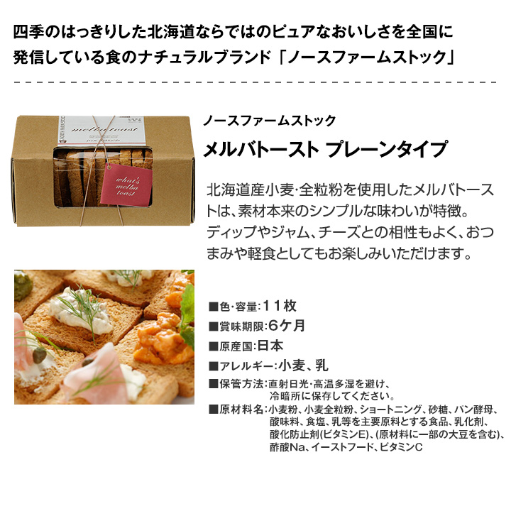 【送料無料】大人のクリスマスギフト 赤ワインセット