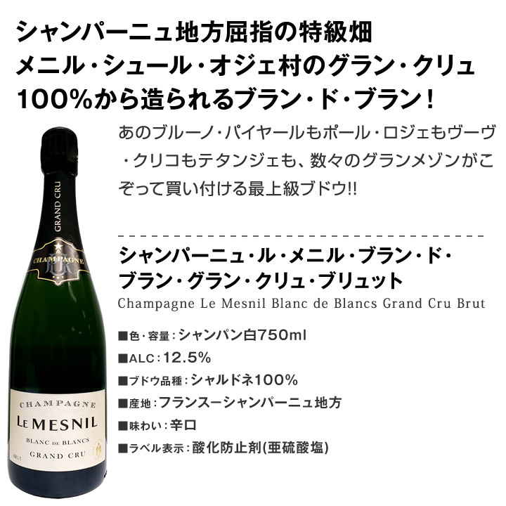 【送料無料】父の日ギフトセット泡Cギフトプレゼント ギフト プレゼント 食品 おつまみセット 誕生日 酒 ワイン セット スパークリングワイン