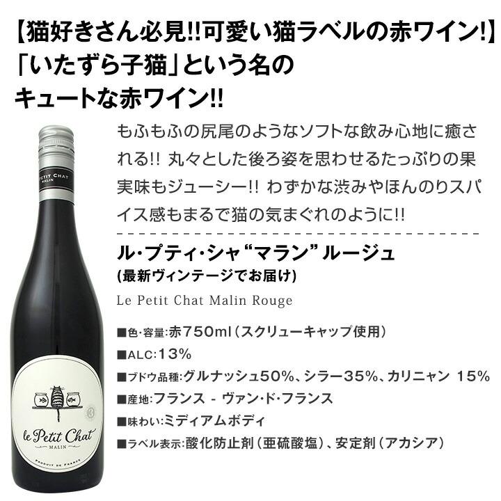 【送料無料】2020母の日ギフトセット赤A(バルーン付) プレゼント ギフト 実用的 2020 母親 誕生日 ワイン 赤 セット 赤ワイン フルボディ お酒 赤ワインセット ワインセット 750ml