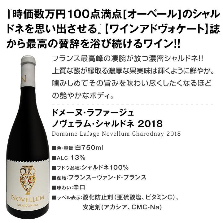 【送料無料】第10弾!本格シャンパン&ブルゴーニュ入り!特大スペシャル12本セット!