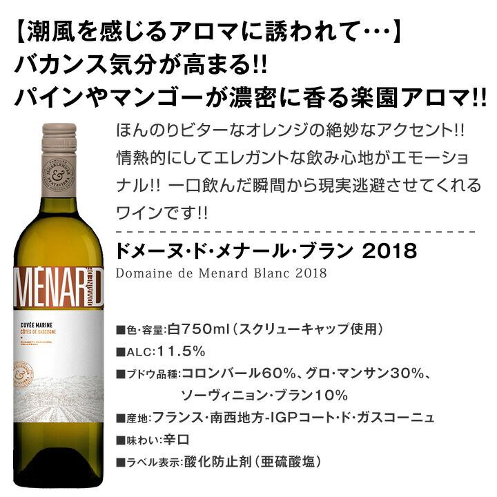 【送料無料】第3弾!当店≪極≫厳選!白ワイン好きならこのセット!格別の美味しさ!華やかな上質白ワインを存分に味わう贅沢白ワイン6本セット!