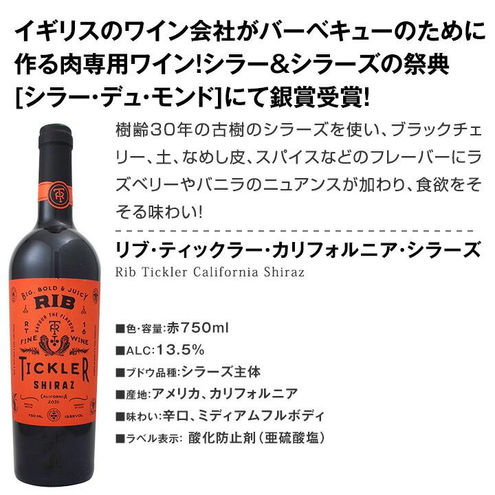 【送料無料】第13弾!激得40%OFF!!自信があります!この価格でこの内容は絶対オススメ!限界ギリギリまで良いワインを詰め込んだ超厳選のベストミックス赤白泡12本!